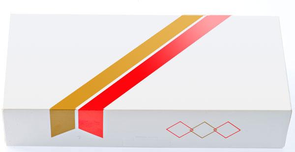 2-pound-box